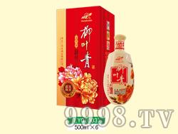 柳叶青LYQ(003)