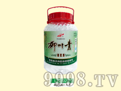 柳叶青LYQ(025)
