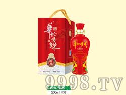 华北明珠HBMZ(061)