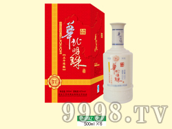 华北明珠HBMZ(066)