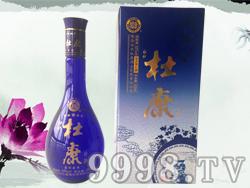 杜康珍酒-盛世金典