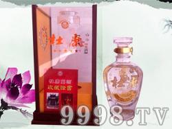 杜康珍酒-国珍窖藏