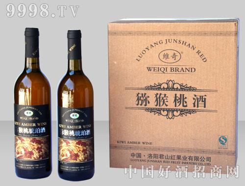 维奇猕猴桃酒简装