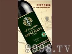 爱龙堡有机干红葡萄酒