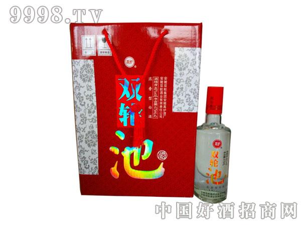 双轮池礼盒-白酒招商信息