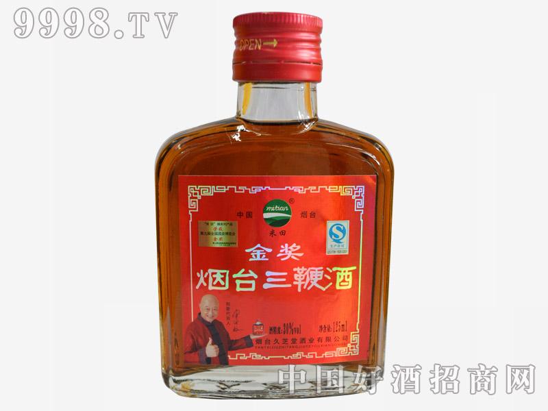 金奖烟台三鞭酒125ml