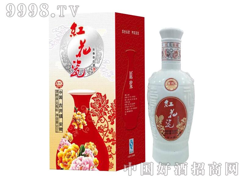 古水红花瓷