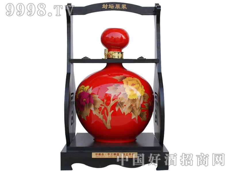 五谷御酒·珍藏版原浆红坛