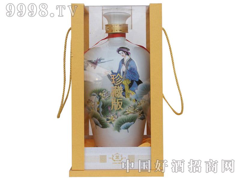 五谷御酒·珍藏版原浆