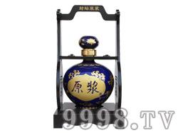 五谷御酒・五斤原浆酒蓝色