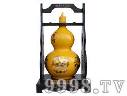 五谷御酒・十斤黄色葫芦瓶