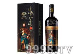 圣索菲尔・皇家干红葡萄酒(礼盒)