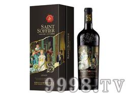 圣索菲尔・公主特级干红葡萄酒(礼盒)