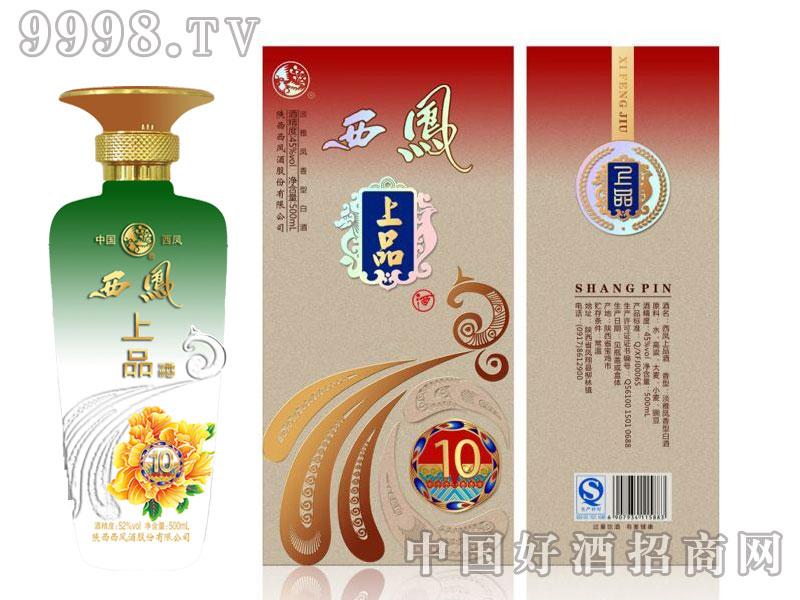 上品西凤酒V10(52度)