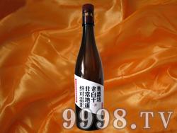棕色瓶52度老白干