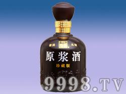 珍藏版原浆酒15(瓶装)