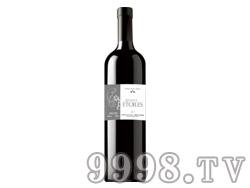 星辰之光干红葡萄酒
