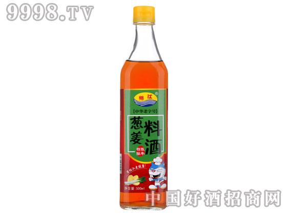 绍江姜葱料酒