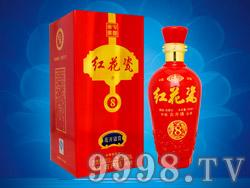 红花瓷原浆8