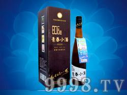 青春小酒(礼盒)