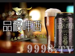 七匹狼品格啤酒330ML