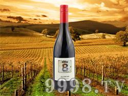 旋转8干红葡萄酒(黑皮诺)