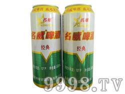 名威啤酒10°P 500ml