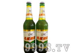 名威啤酒8°