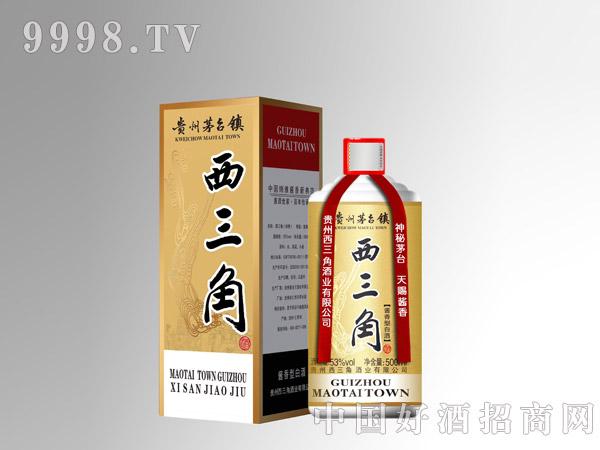 西三角【专用酒】