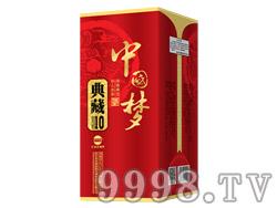 中国梦典藏10