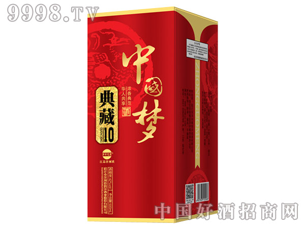 中国梦典藏10-白酒招商信息