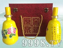 黄色牡丹花散酒礼盒
