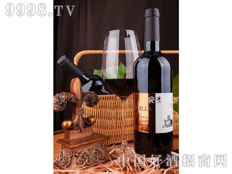 帕迪拉-特级珍藏葡萄酒2007