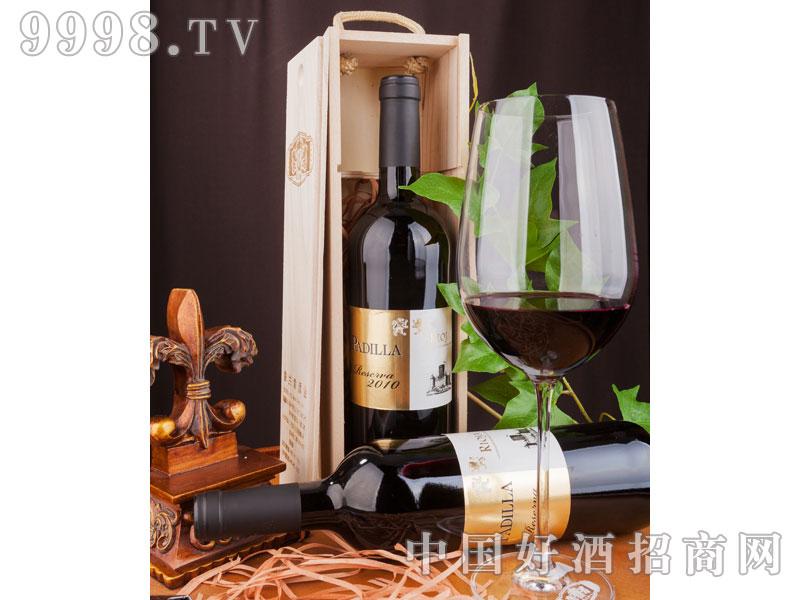 帕迪拉-珍藏葡萄酒2010