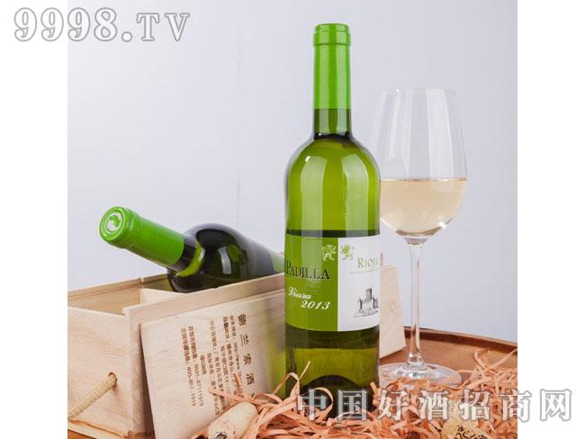 帕迪拉-维尤拉葡萄酒2013