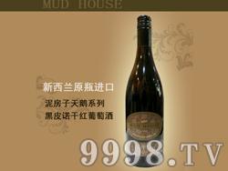 新西兰原瓶进口黑比诺干红葡萄酒
