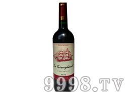 法国原瓶进口餐酒葡萄酒凯旋堡干红