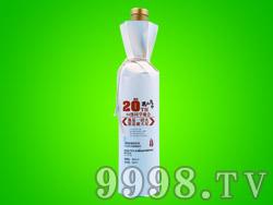 果溢宝品牌52度葡萄蒸馏原浆酒(聚是一团火,散是满天星)