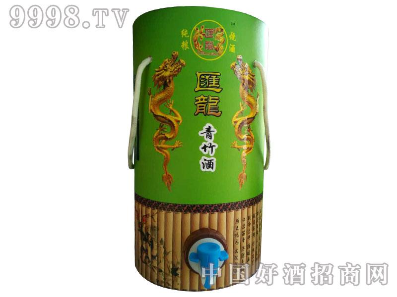 汇龙青竹酒