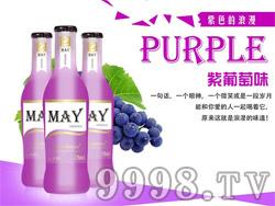 活力动魅系列预调鸡尾酒-紫葡萄味