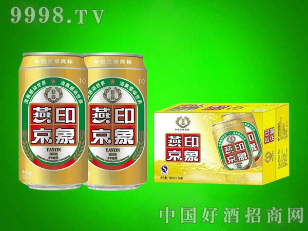 燕京印象320mlx24罐