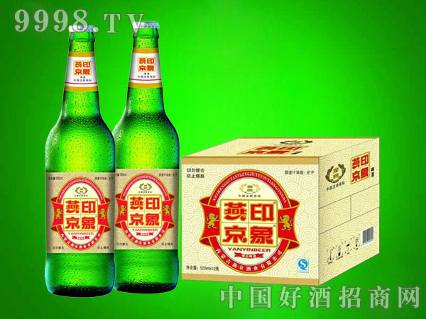 燕京印象500mlx12瓶