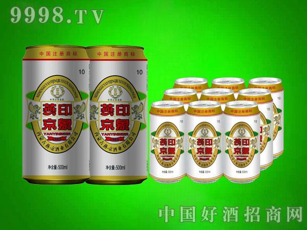 燕京印象500mlx9罐