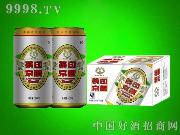 燕京印象500mlx12罐