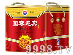 贵州国宴迎宾酒