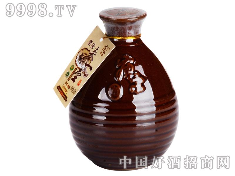 唐宋来一壶5(瓶)