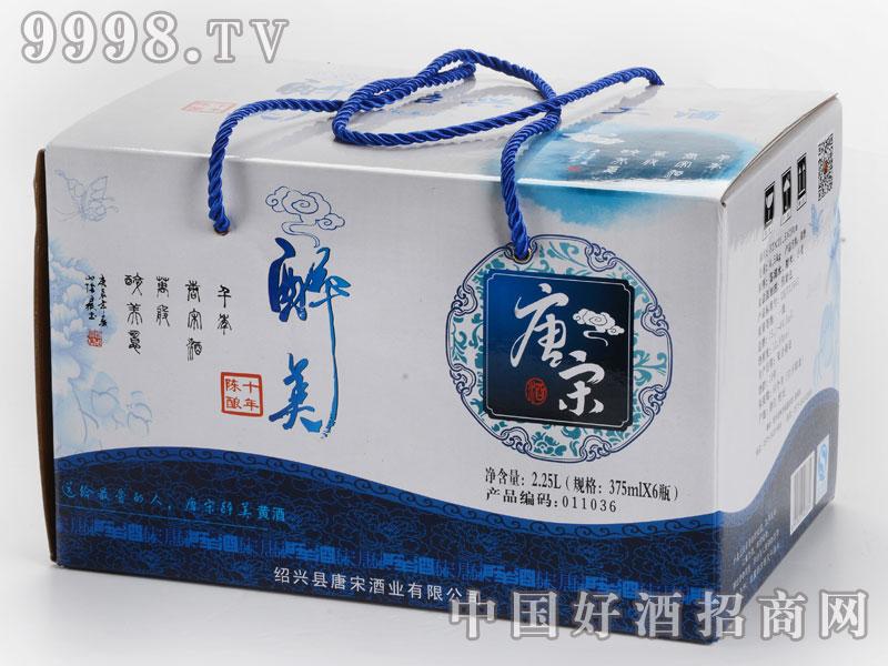 醉美10-375ML(盒)