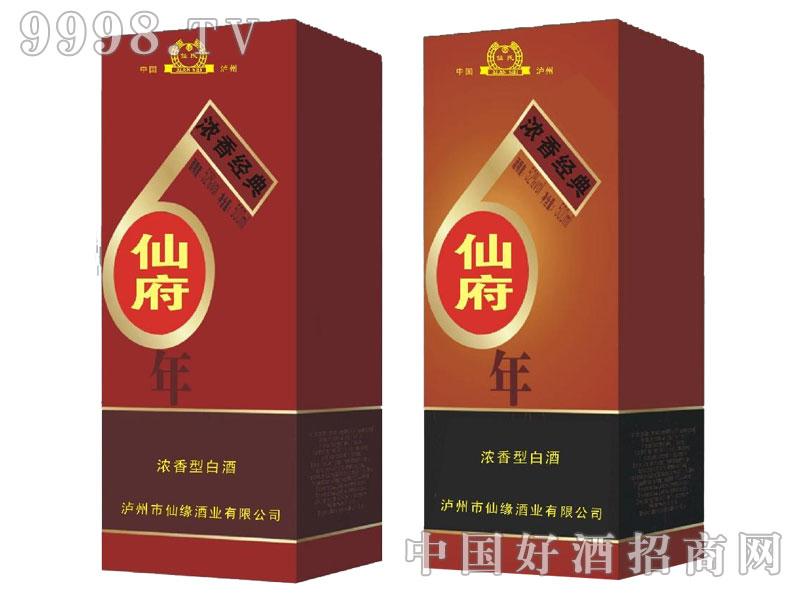 泸州白酒-浓香经典