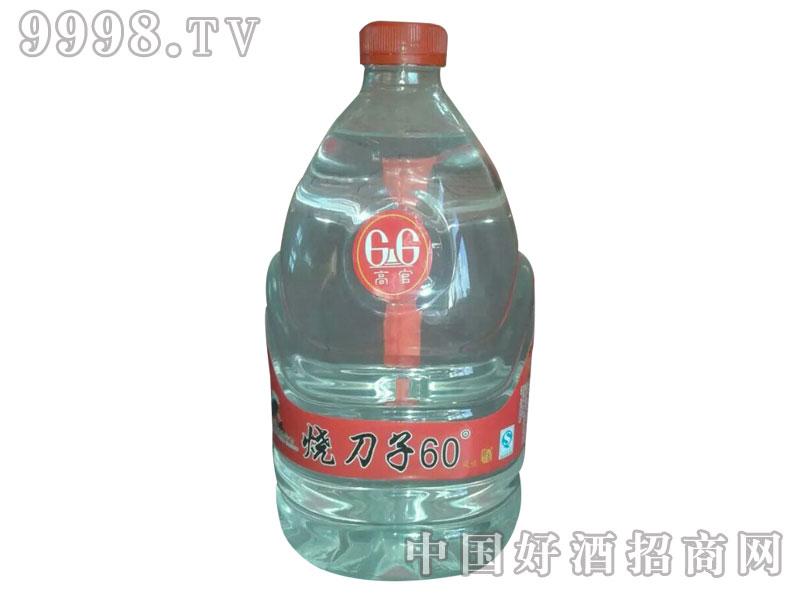 高官-烧刀子酒60°