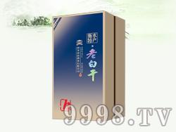 燕赵风老白干酒牛皮裱盒